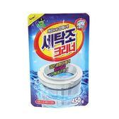 【現貨】韓國 山鬼怪 SANDOKKAEBI 洗衣機槽 清洗劑 魔術粉(450g)-LA【Miss.Sugar】【K4006185】