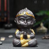 紫泥茶寵齊天大圣悟空猴子茶玩擺件