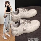 小白鞋子女2021新款百搭夏季薄款女鞋網紅爆款透氣板鞋運動休閒鞋 秋季新品
