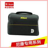 nikon 尼康單反相機包 D3200 D3100 D5200 D5100 D7100 單肩 防水攝影包 萌果殼