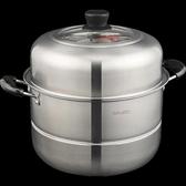 慶展30CM雙層蒸鍋蒸饃鋼筋鍋不銹鋼蒸饅頭鍋加厚2層家用海鮮蒸鍋MMKS歐歐