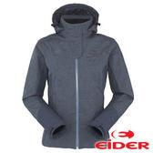 【法國EiDER】女 防水透氣保暖 連帽外套 夜影 EIV3144