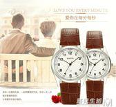 時尚潮流手錶女學生韓版簡約時裝復古皮帶休閒男表情侶手錶石英表  WD 遇見生活