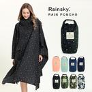 【RainSKY】飛鼠袖斗篷-雨衣/風衣...