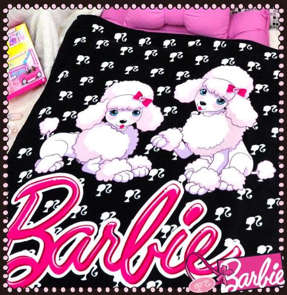 【Barbie】寵物寶貝-牧羊絨舒柔毯《LOVE PET系列《4色》》