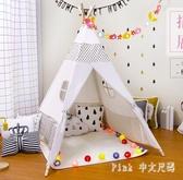 兒童帳篷室內公主房讀書角寶寶男女孩玩具游戲屋過家家印第安帳篷 JY7114【Pink中大尺碼】