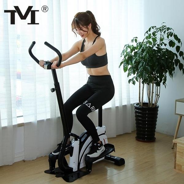 踏步機TVI踏步機靜音家用健身器材慢跑機腳踏機太空漫步橢圓跑步機 果果生活館