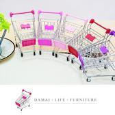 現貨 快速出貨【小麥購物】迷你購物車造型【Y076】 購物車  收納籃 置物籃