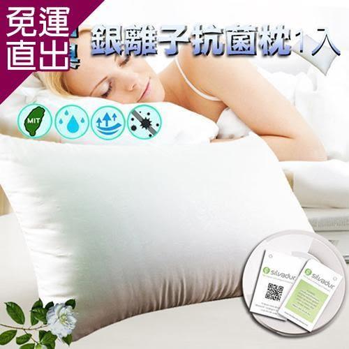 KOTAS  枕頭  抗菌抑菌除臭銀離子枕頭白 4入