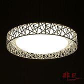 吸頂燈 簡約現代LED圓形鳥巢吸頂燈創意個性溫馨藝術客廳燈臥室書房餐廳【非凡】TW