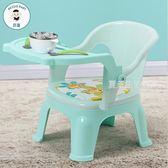 餐椅 寶寶吃飯餐椅兒童椅子座椅塑料靠背椅叫叫椅餐桌椅卡通小椅子板凳·夏茉生活IGO