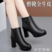 高跟小短靴女春秋單靴女士單皮鞋真皮粗跟棉鞋冬加絨加厚羊毛靴子 小艾新品