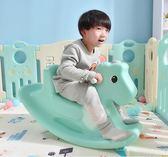 兒童搖搖馬塑料嬰兒小木馬搖馬大號加厚1-2周歲禮物寶寶玩具igo   蜜拉貝爾