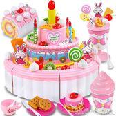 兒童生日切蛋糕玩具女孩冰淇淋淇淋車模擬過家家套裝3-6周歲禮物5 水晶鞋坊YXS
