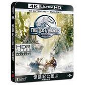 侏儸紀公園 2 失落的世界 UHD+BD 鐵盒收藏版 BD Jurassic Park II THE LOST WORLD 免運 (購潮8)