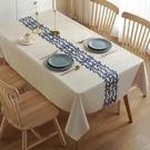 桌布 桌布防水防燙防油免洗pvc茶幾墊北歐網紅長方形塑料餐桌布臺布【快速出貨八折鉅惠】