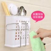 瀝水筷筒筷子架吸盤筷子盒帶掛鉤