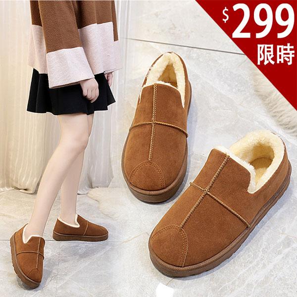 短靴-北歐風絨面素色內刷絨麵包靴 短靴 粗跟短靴 踝靴 【AN SHOP】