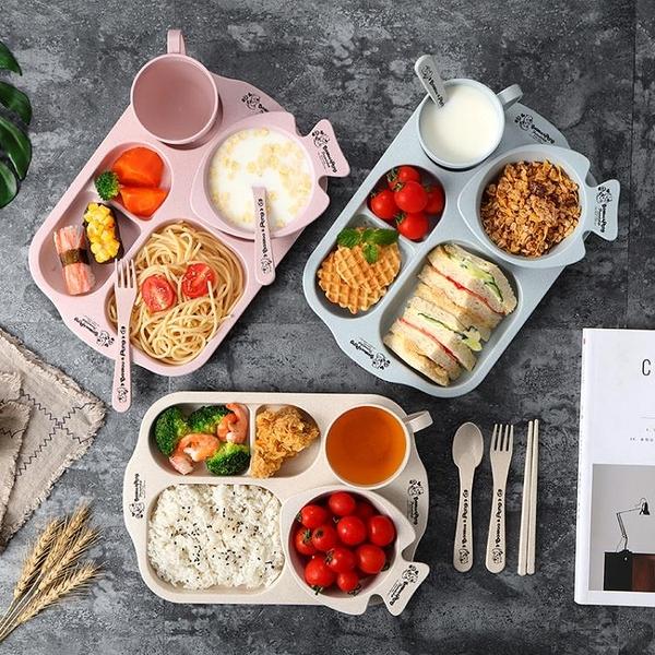 兒童餐盤 兒童餐盤碗杯套裝兒童園餐盤分格吃飯盤卡通寶寶防摔餐具【快速出貨八折搶購】
