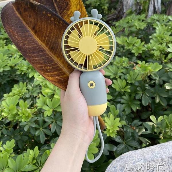 小風扇USB可充電學生隨身小型便攜式可愛迷你超靜音電風扇手持手拿摺疊大風力 小艾新品