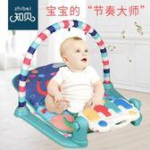 嬰兒玩具0-1歲腳踏鋼琴健身架新生兒童男寶寶女孩3-6-12個月0益智H【快速出貨】