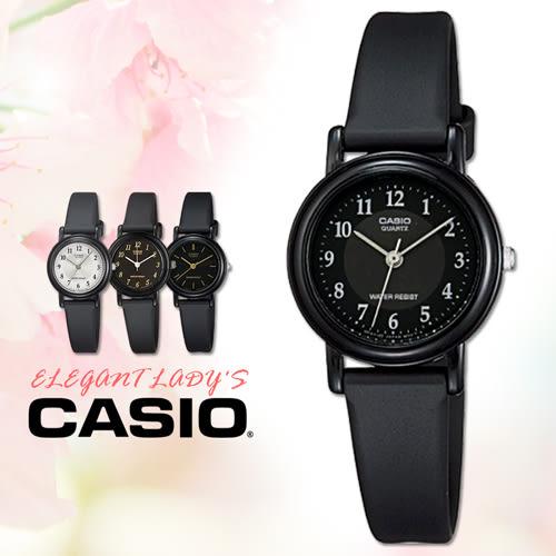 CASIO手錶專賣店 卡西歐 LQ-139AMV-1B3 指針 數字  簡約兒童錶 Child系列錶 膠質錶帶