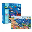 《 希臘 MiDeer 》兒童探索拼圖(海洋) / JOYBUS玩具百貨