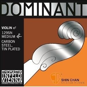 【第一弦/單條E弦】 DOMINANT 129SN 小提琴E弦