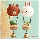 (限量)熊大及兔兔熱氣球風鈴組 小朋友房間佈置 情人節禮物 生日禮物 交換禮物 居家裝飾