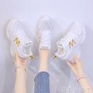 小白鞋女內增高夏季潮鞋新款網面網紅2020百搭透氣鏤空運動鞋夏款 蘿莉小腳丫