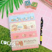 正版 Rilakkuma 拉拉熊 牛奶妹 懶懶熊 線圈筆記本 記事本 B款 COCOS RR060