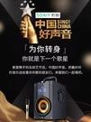 特賣音箱索愛 Q22無線藍芽音箱戶外大音量超重低音炮廣場舞3d環繞K歌音響 LX