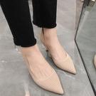 高跟鞋.秋季法式優雅針織尖頭高跟包鞋.白...