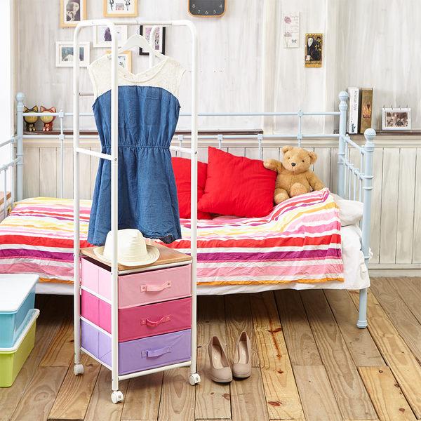 【H&R安室家】日系簡約三抽衣架/組合式衣櫃 (附輪)-LS126