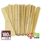 大冰棒棍(15隻*12包共180隻)/咖啡棒/調和棒 [12B2] - 大番薯批發網