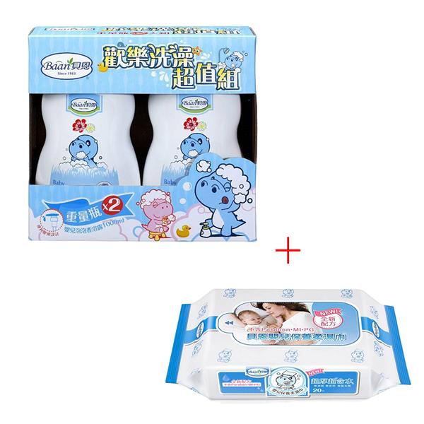 【奇買親子購物網】貝恩歡樂超值組(泡泡1000mlx2入)+貝恩Baan NEW嬰兒保養柔濕巾20抽1入
