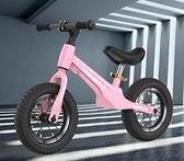 兒童平衡車無腳踏滑步車1-2-3-6歲寶寶玩具單車小孩滑行車自行車ATF 艾瑞斯居家生活