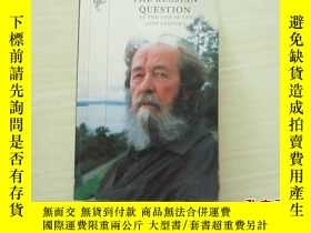 二手書博民逛書店THE罕見RUSSIAN QUESTION 231Y10970