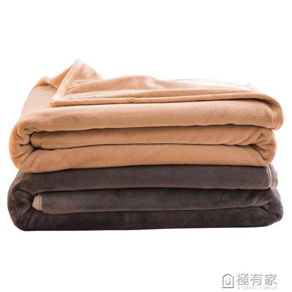 冬季加厚珊瑚絨毯子鋪床學生宿舍床單人法蘭絨毛毯辦公室午睡被子 秋季新品