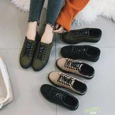 厚底鞋 女鞋款厚底正韓學生原宿風帆布鞋百搭休閒板鞋 中元節禮物