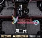 汽車腳墊 全包圍專用于凱美瑞朗逸plus速騰CRV邁騰B8十代思域雅閣 2色