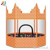 城堡蹦蹦床家用兒童室內外增高寶寶彈彈床小孩家庭戶外跳跳床YXS   韓小姐