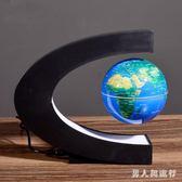 220V懸空地球儀夜燈發光自轉磁懸浮擺件現代簡約大號8寸創意黑科技 XY4179  【男人與流行】TW