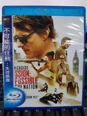 影音專賣店-Q02-003-正版BD【不可能的任務:失控國度】-藍光電影(直購價) 無海報