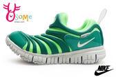 NIKE運動鞋 中童鞋 現貨 DYNAMO FREE 柔軟輕量毛毛蟲鞋N7273#綠◆OSOME奧森童鞋/小朋友