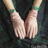 快速出貨 手套女冬甜美可愛韓版卡通保暖毛絨加厚學生騎車手套五指觸屏手套【2021鉅惠】