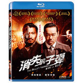 Blu-ray 消失的子彈BD 劉青雲/謝霆鋒