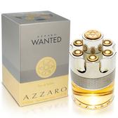 AZZARO 致命武器男性淡香水(100ml)【ZZshopping購物網】