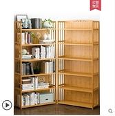 簡易書架落地簡約現代實木學生書柜多層桌上收納架組合兒童置物架WJ - 風尚3C
