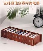 名片盒-十格名片收納盒大容量創意辦公名片架名片座卡片分類存放盒名片盒 提拉米蘇